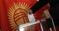 Швейцария дополнительно выделяет Кыргызстану 14 млн сомов на проведение выборов