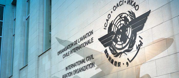 В апреле в КР пройдет очередной аудит ИКАО