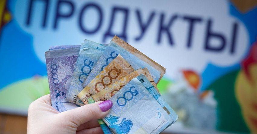 Рост цен в январе 2017 года составил в Казахстане 7.9%, в 2016 году - 14.4%