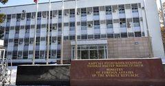 МИД КР: информация о возобновлении авиасообщения между КР и РФ — ложная
