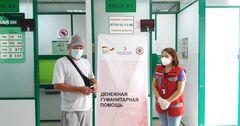 2 тысячи малоимущих семей в КР получили денежную помощь