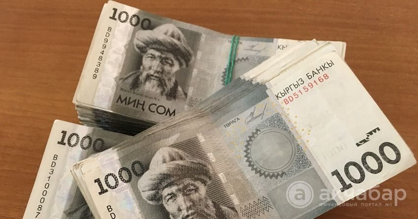 На обслуживание госдолга в марте направлено 3.6 млрд сомов