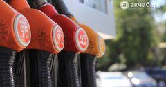 В Кыргызстане введен мораторий на ввоз автотранспортом ГСМ