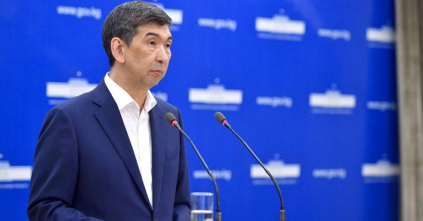 Бюджет Бишкека может потерять более 1 млрд сомов