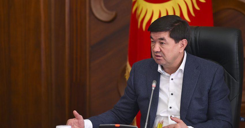 Абылгазиев: Каждый сом должен быть использован максимально эффективно