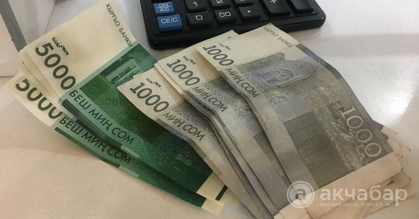 Налоговая КР собрала на 725.5 млн сомов больше, чем годом ранее