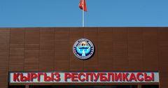 Возобновил деятельность КПП «Кен-Булун-автодорожный»