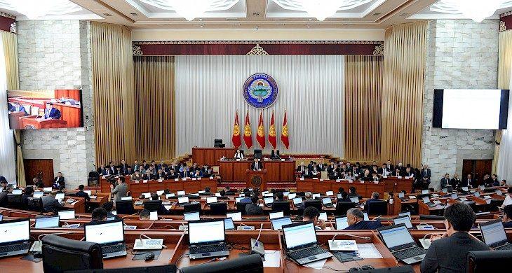 Депутатов уличили в нарушениях при корректировке Водного кодекса