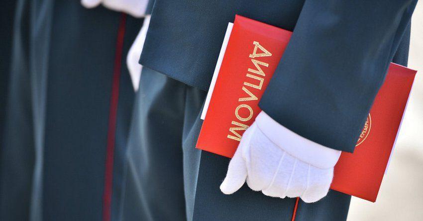 Кыргызстане стало возможно проверить подлинность диплома на сайте ГРС В Кыргызстане стало возможно проверить подлинность диплома на сайте ГРС