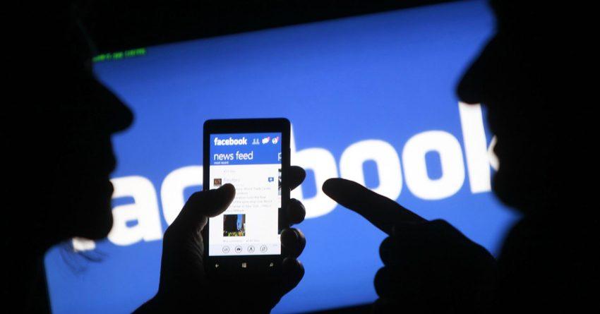 Facebook обещает выплатить до $40 тыс. пользователям, пострадавшим от утечки данных