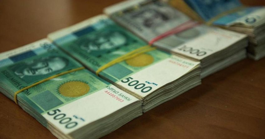 «РСК Банк»  предоставил отсрочку по кредитам на 3 млрд сомов