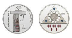 Нацбанк ввел в обращение новые коллекционные монеты