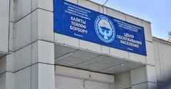 Все подразделения ГРС в Бишкеке сегодня закроются в 12:30