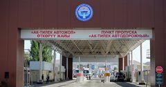 После реконструкции возобновил работу КПП «Актилек-автодорожный»