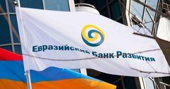 ЕАБР и РКФР будут совместно финансировать бизнес-проекты в Кыргызстане
