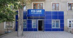 РСК Банк совместно с МВД усовершенствовал оплату штрафов за нарушение ПДД