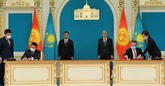 Кыргызстан и Казахстан подписали ряд соглашений