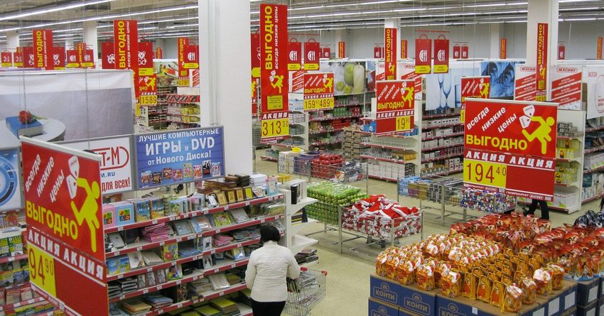 Дефляция в Кыргызстане достигла 1,8%