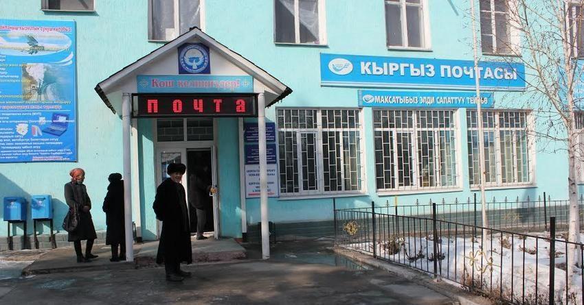 Погасить кредит от банка «Бай-Тушум» теперь можно в отделениях почты