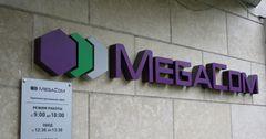 Покупателя MegaCom заставят нести риски по 6 искам, 3 уголовным делам и не обжаловать покупку ГЦБ