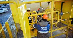 «Газпром Кыргызстан»: газифицирован жилой массив «Учкун»