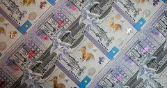 Нацбанк Казахстана планирует «перезагрузить» рынок ценных бумаг