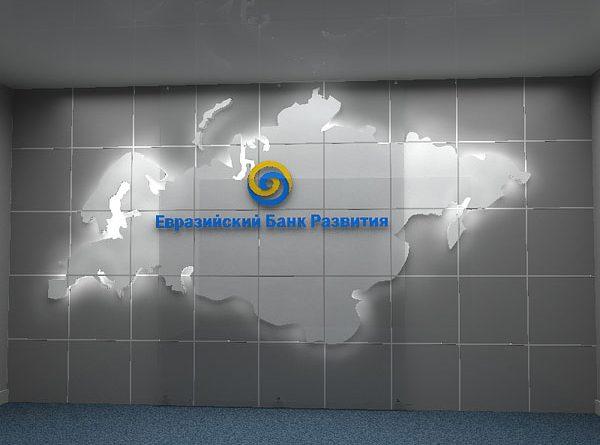 ЕАБР прогнозирует Кыргызстану дефицит бюджета в размере 1.7% ВВП