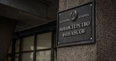 Беларусь получила первый транш от ЕФСР в размере $500 млн