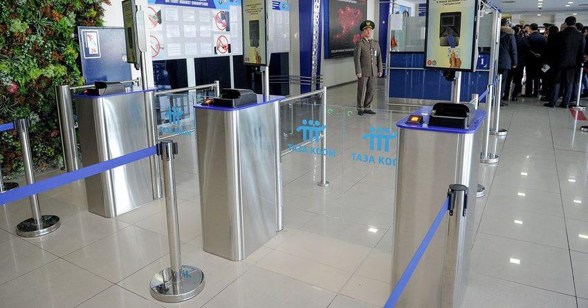 В Кыргызстане запущена система «Электронные ворота»