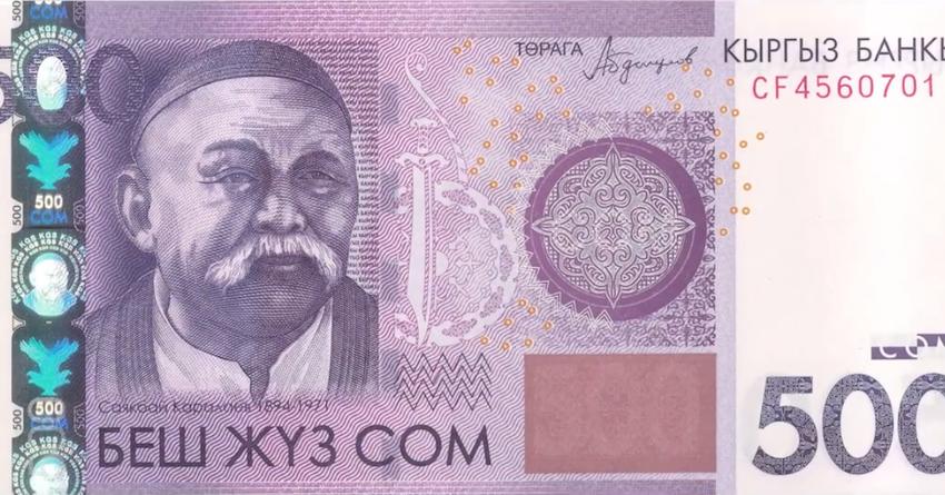 НБ КР выпустил соцролики в честь 30-летия независимости Кыргызстана
