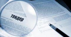 МИД потратит на строительство нового представительства 135 млн сомов