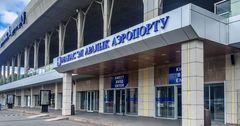 Пассажиропоток аэропортов Кыргызстана вырос в 2016 году на 1.3%