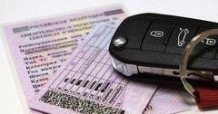 Для восстановления водительских прав теперь не требуется справка с ГАИ