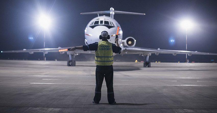 В КР продолжается работа по выводу авиакомпаний из черного списка ЕС