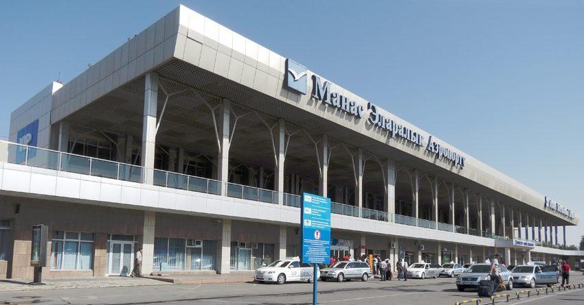 Пассажиропоток аэропорта «Манас» сократился на 61.3% в 2020 году