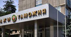 Таможня задержала контрабанду на 2.8 млн сомов
