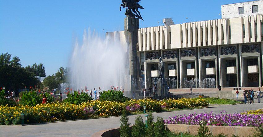 Доходы столицы составили 10.2  млрд сомов