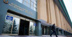 Нацбанк Казахстана согласовал назначение топ-менеджеров в 6 страховых компаниях