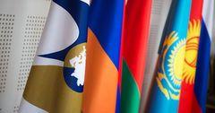 Назарбаев призвал укреплять ЕАЭС, несмотря на трудности
