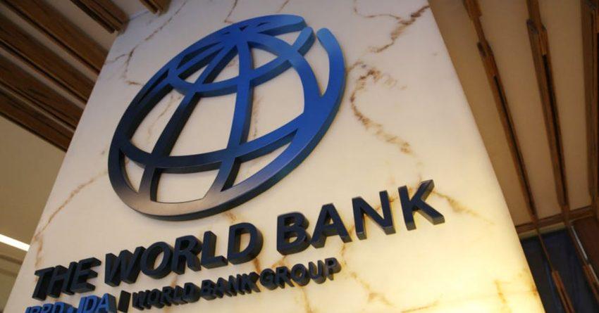Миссия Всемирного банка посетила Кыргызстан
