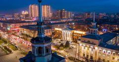 Бишкек вошел в топ самых доступных по цене городов для туристов