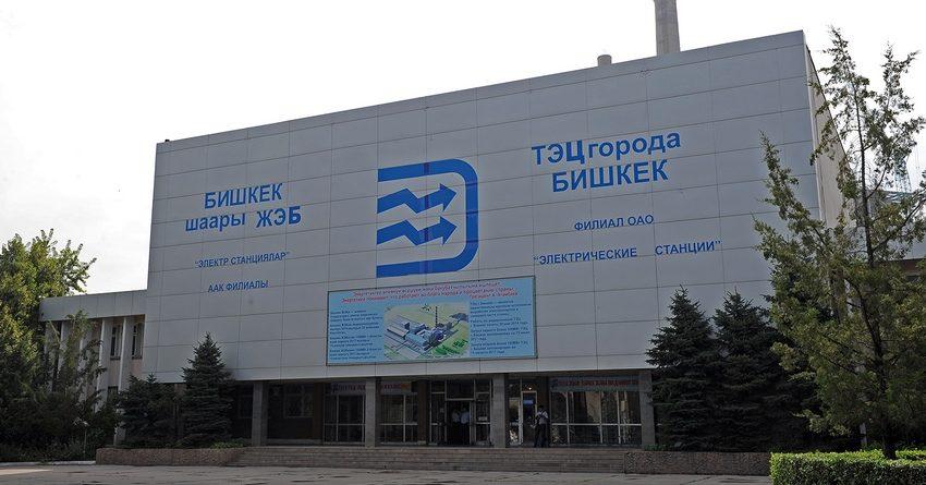 ТЭЦ Бишкека продолжает зависеть от казахстанского угля