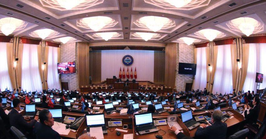 30-апрелде президенттин жарлыгын  Жогорку Кеңеш карайт