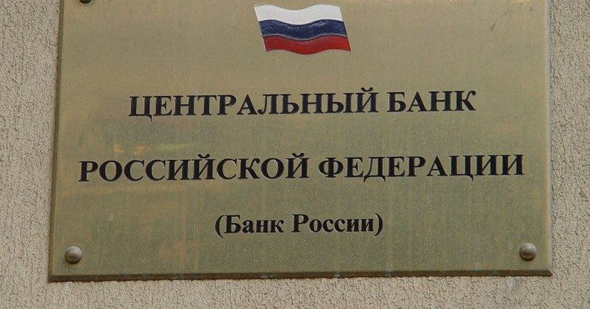 ЦБ России проверил комбанки на устойчивость