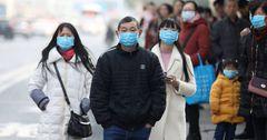 Минфин Китая выделит $145 млн на борьбу с эпидемией пневмонии