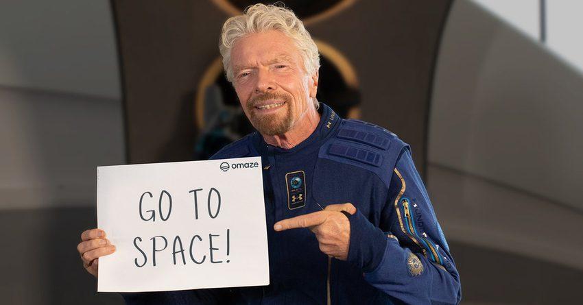Компания Virgin Galactic запустила розыгрыш бесплатного полета в космос