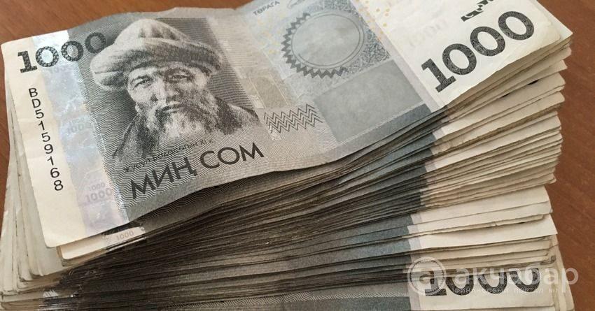Доходы в госбюджет составили 32.4 млрд сомов с начала года