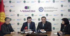 MegaCom профинансирует реализацию проекта «Цифровая школа»