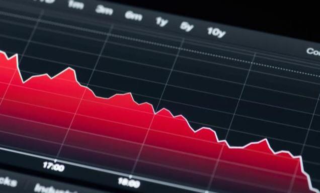 В КР по итогам ноября акции почти всех страткомпаний потеряли в цене
