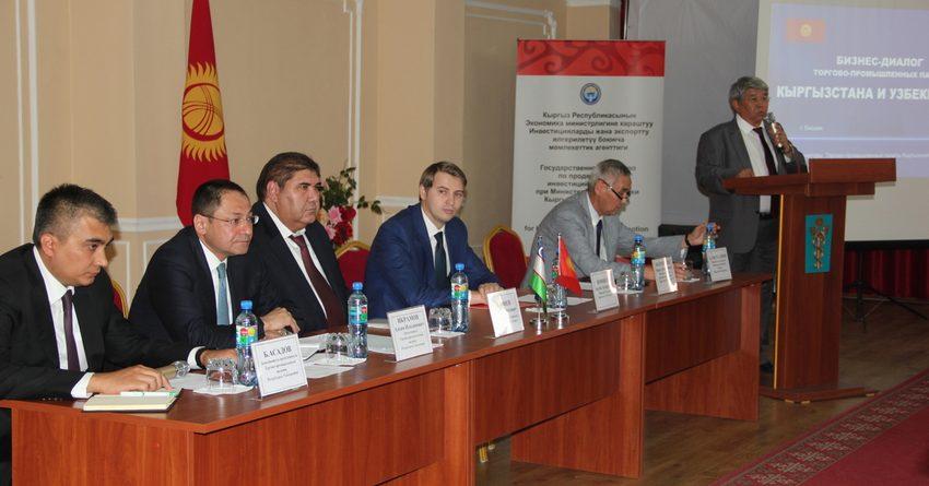 В 2017 году товарооборот Кыргызстана и Узбекистана может достигнуть $280 млн